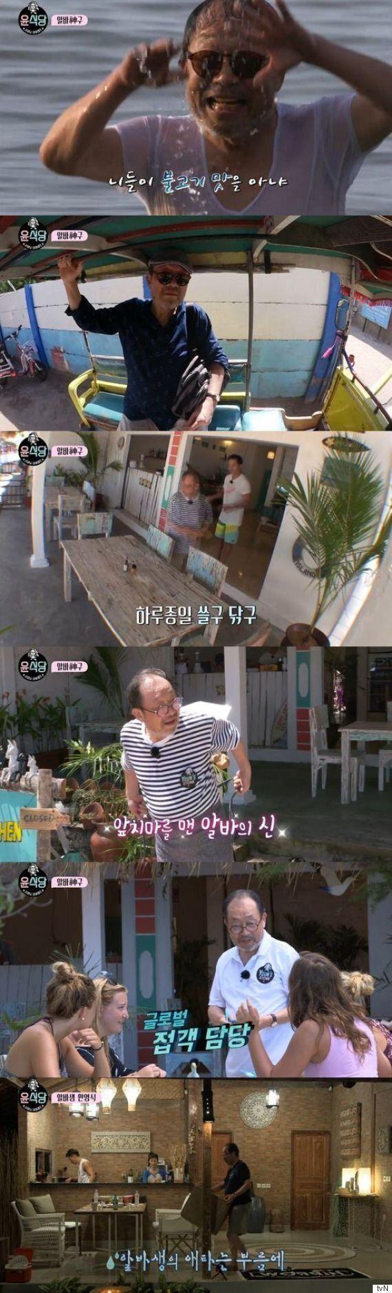[TV톡톡] '윤식당' 구깨비 신구가 왔다, 속도 없이
