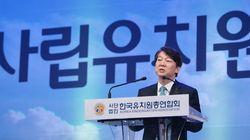 국민의당 '보육전문가'의 안철수 유치원 발언