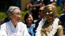 미국 대법원이 일본의 캘리포니아 소녀상 철거 소송을