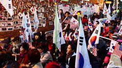 박사모가 4월1일 대규모 도심 집회를