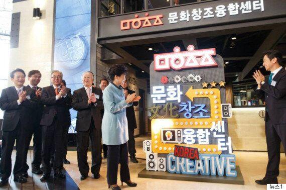 박근혜정부의 핵심 국정과제였던 '문화창조융합'이 해체되고