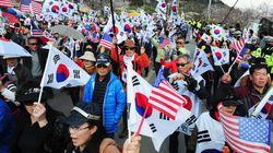 '봉하마을 태극기집회' 폭행 가해자가 처벌을