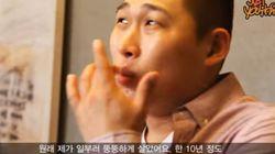 스윙스의 '돼지' 발언 논란과 과거 인터뷰