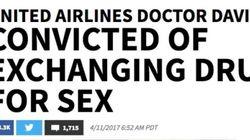 유나이티드 승객의 과거가 비행기에서 일어난 일을 정당화하지는