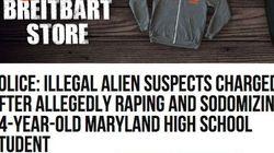 십대 여학생 학내 강간 사건은 어떻게 인종차별 마녀사냥으로