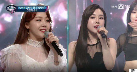 [어저께TV] '너목보4' 민아 친언니 린아 출연..용기에