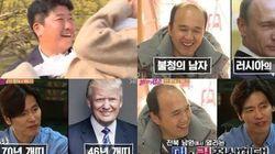 박재홍이 김광규·최성국에 굉장한 별명을