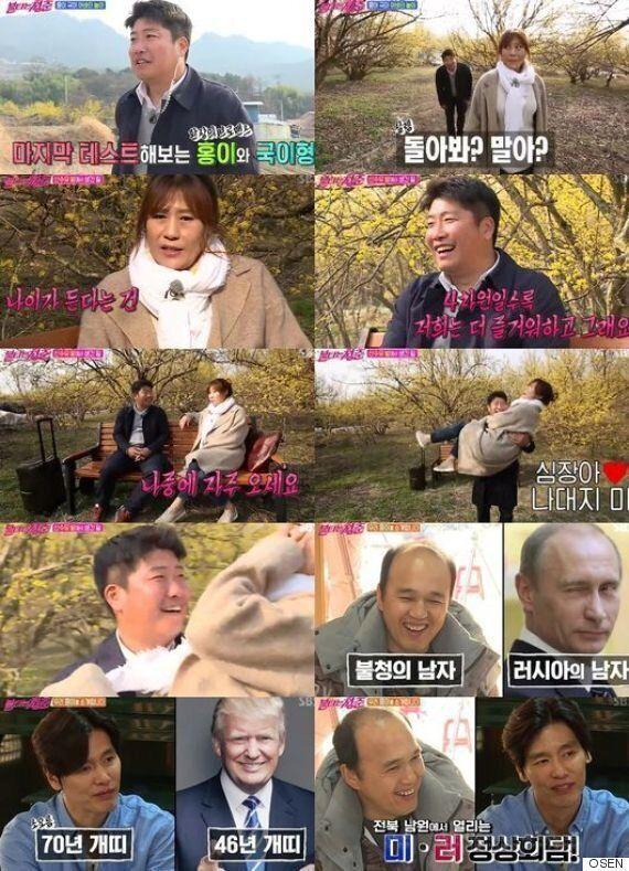 [어저께TV]'불청' 야구전설 박재홍, 아재개그 폭발 '귀요미