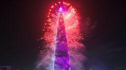 20장의 사진으로 보는 롯데월드타워 불꽃축제