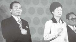 박근혜, 또는 두 개의 죽음