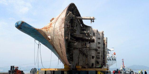 반잠수식 선박에 거치 된