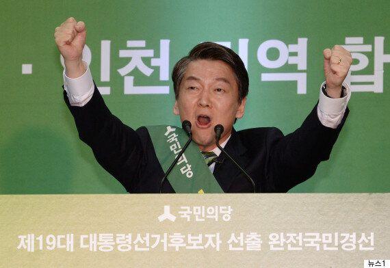 홍준표가 '국민의당은 더불어민주당에 흡수될 것'이라고