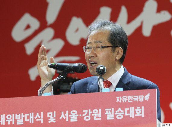 오늘밤 12시, 홍준표의 '입'이 봉인에서