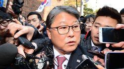 조원진 등 77명의 국회의원이 박근혜를 위한 청원서를
