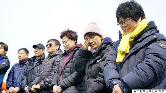 '미수습자 추정 유해'에 대한 해수부의 긴급
