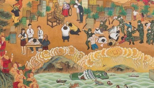 세월호와 현대사의 비극을 그린 불화가