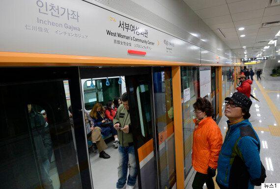 인천지하철 2호선 안전요원의 휴식시간은