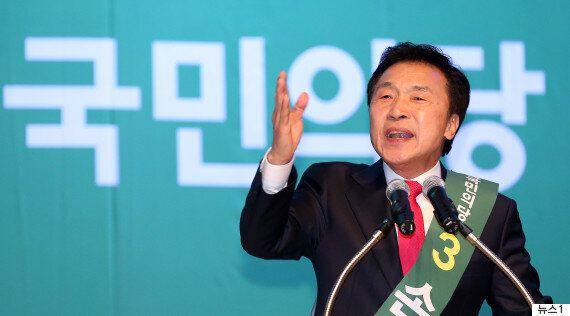 국민의당 경선, 완전국민경선에도 '손학규 이변'은