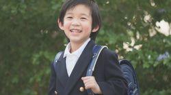 '저출산 극복' 위해 일본이 도입한 대책