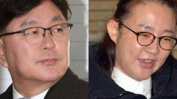 '비선 진료' 김영재와 박채윤 부부의 말이 급격하게 바뀌고