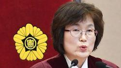 헌법재판소가 '박근혜 탄핵심판' 자료집을