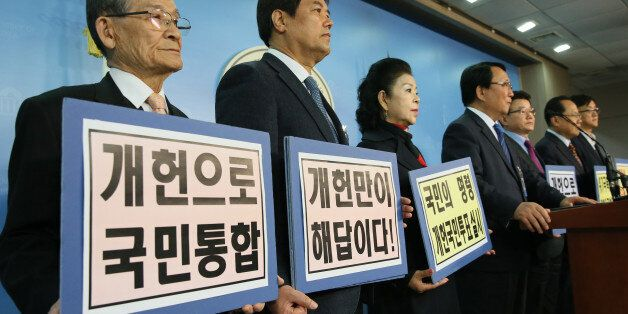 민주 뺀 3당 '19대 대통령 임기 3년' 개헌안