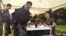 예비군 훈련에 최저임금 지급하는 법안이