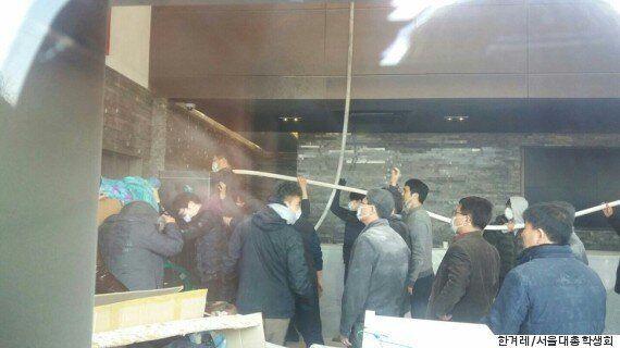 서울대가 '시흥캠퍼스 반대' 본관 점거 시위를 하던 학생들에게 '물대포'를