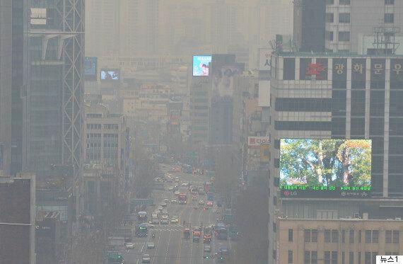 오늘 서울의 공기질은 전세계 주요도시 중