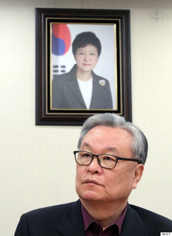 자유한국당, 3월31일 대선후보