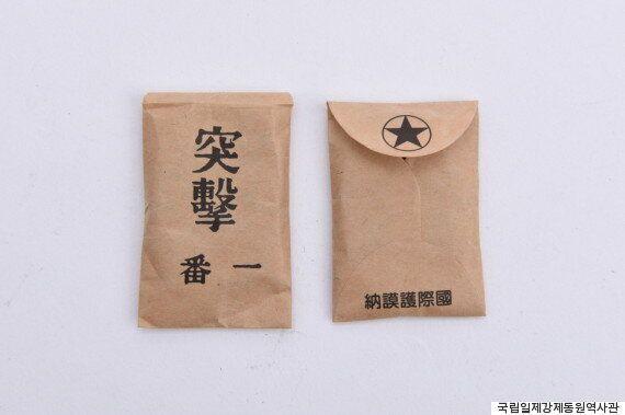 일제강점기 일본군이 위안소에서 쓴 콘돔이
