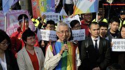 대만 동성결혼 법제화 헌법재판이