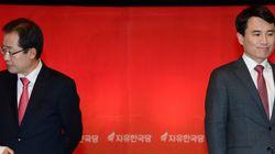 대선 경선 토론에서 김진태가 홍준표에게 요구한