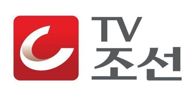 방통위 심사 결과 점수가 미달된 TV조선의 '퇴출' 여부가 내일