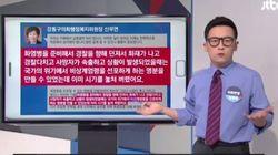 이 자유한국당 구의원의 메시지는