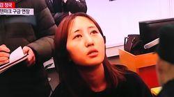 덴마크 검찰이 정유라를 한국으로 송환하기로