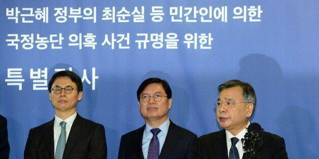 박영수 특검 수사관이 '박근혜·최순실 수사'에 대해 밝힌 알려지지 않은 비화