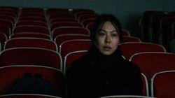 영화 속 김민희와 주변 인물들의 관계를 보여주는