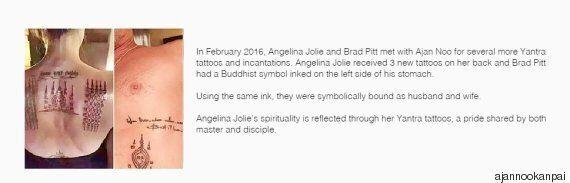 브란젤리나가 이혼하기 반년 전에 새긴 문신의