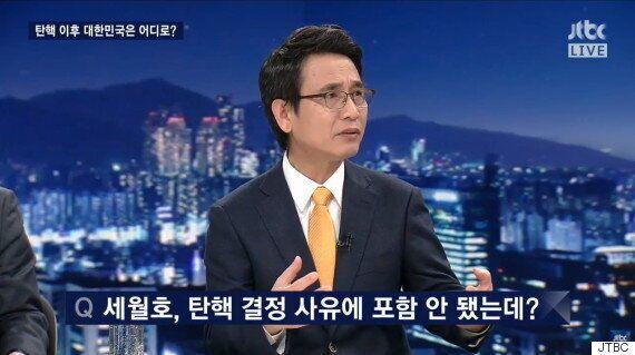 JTBC 특집토론에서 미친 존재감을 뽐낸 유시민 작가의 활약상 하이라이트