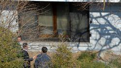 박근혜 자택 경호원, 실탄 장전 권총 분실했다가
