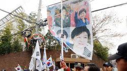박근혜 퇴거를 앞두고 카톡에 '애국시민 집결' 메시지가 돌고