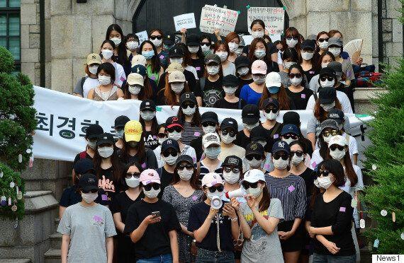 검찰이 교수·교직원 감금 혐의로 이화여대 전 학생회장을