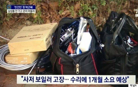 박 전 대통령, 빠르면 13일에 삼성동 사저로