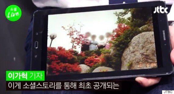 박근혜의 '삼성동 사택'에는 지하 대피시설이