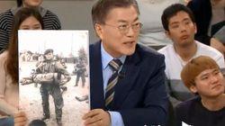 전두환 여단장의 표창장, 박근혜 대통령의