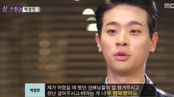 박정민이 '더 킹' 촬영 중 부상 당한 사연을