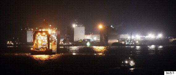 세월호, 반잠수식 선박 인근 200미터 지점