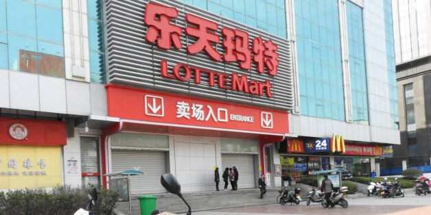 LIANYUNGANG, CHINA - MARCH 07: A Lotte Mart seen closed on March 7, 2017 in Lianyungang, Jiangsu Province...