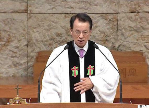 서울 강동구 명성교회가 김삼환 목사 아들에 '변칙세습'을 추진하고